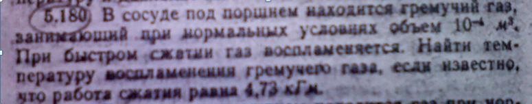 все мкк и мфо онлайн по всей россии список